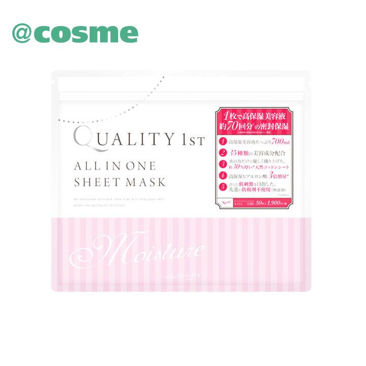 quality first·玻尿酸高保湿美容液面膜*50片图片