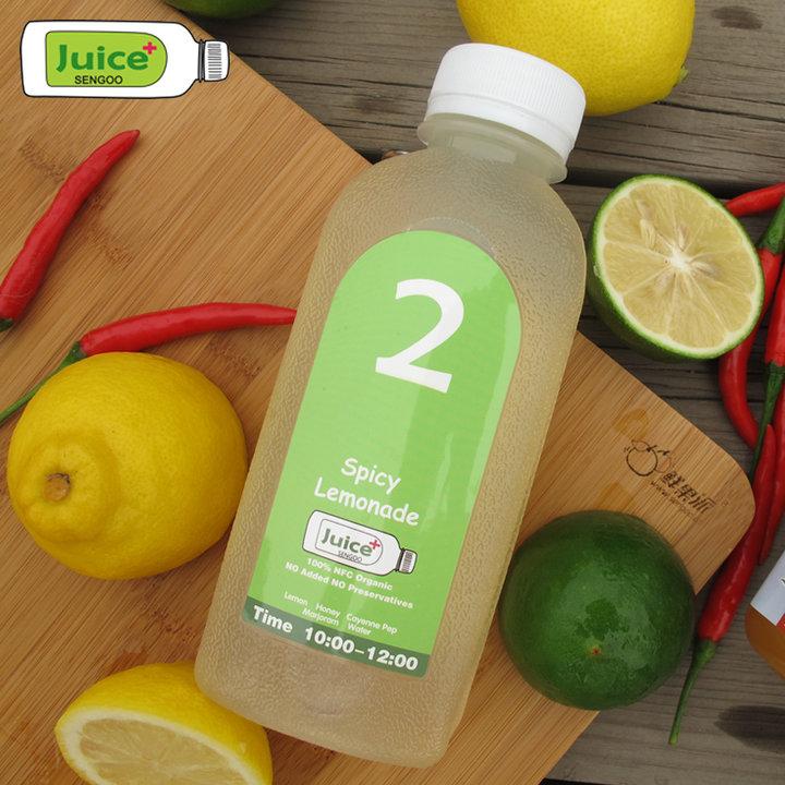 Juice+·轻断食清体果汁图片